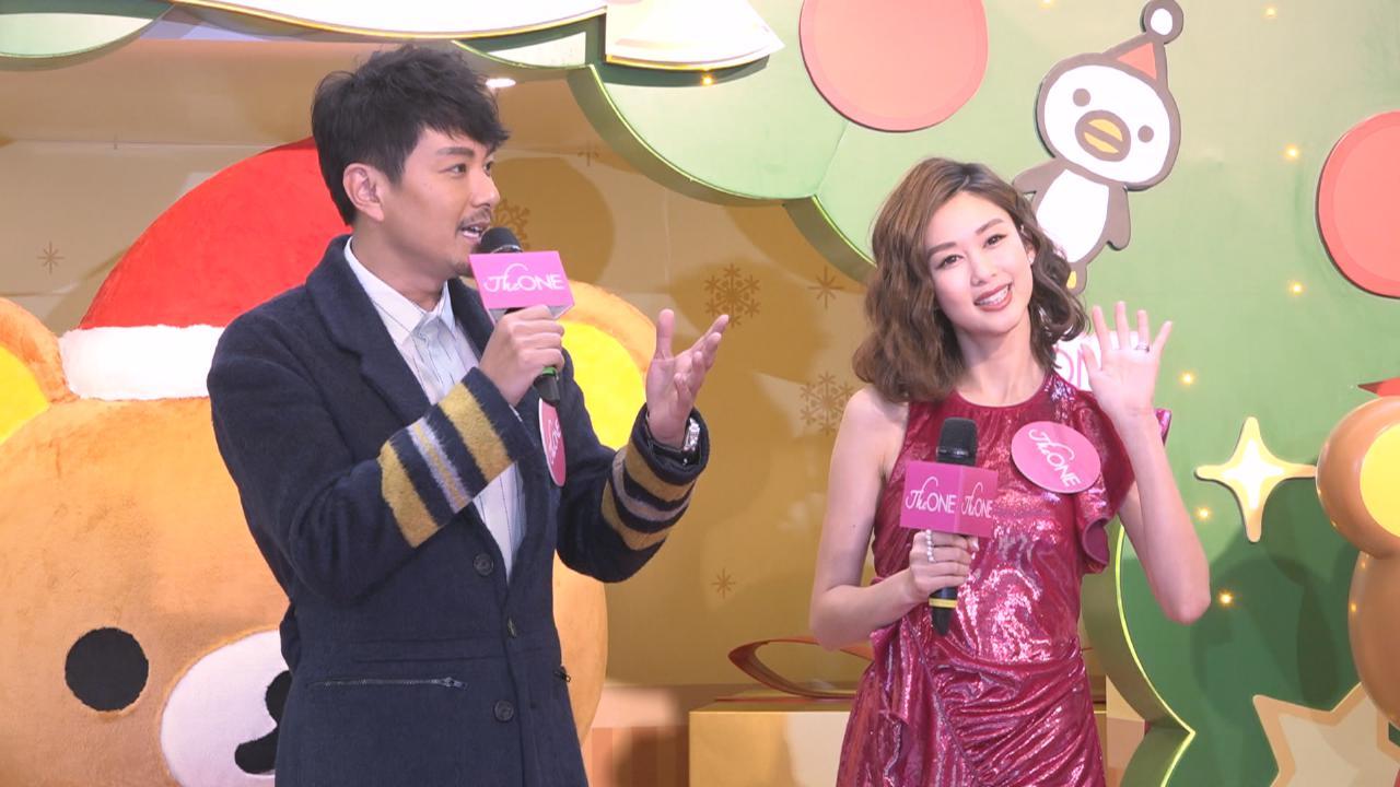 蕭正楠岑麗香出席活動 二人望日後合作拍劇