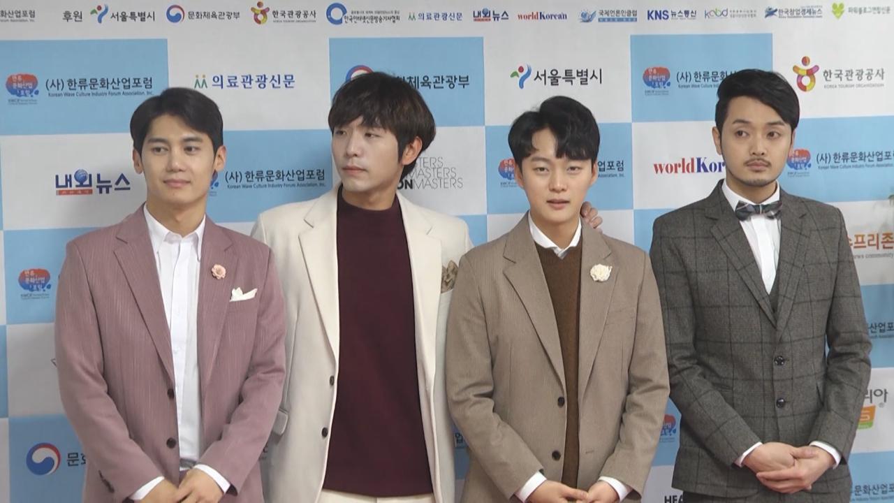 第七屆韓流大賞隆重舉行 金在中奪歌手部門大獎