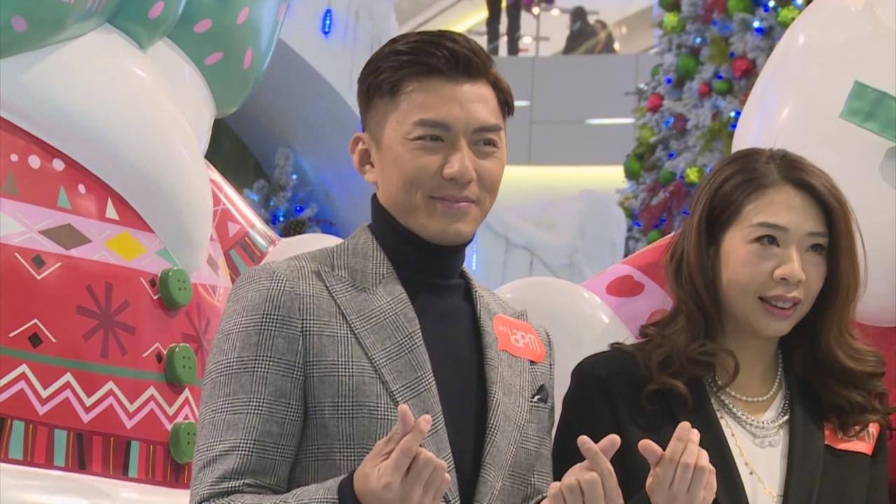 (國語)上海出席聖誕活動 袁偉豪賣力獻唱哄粉絲