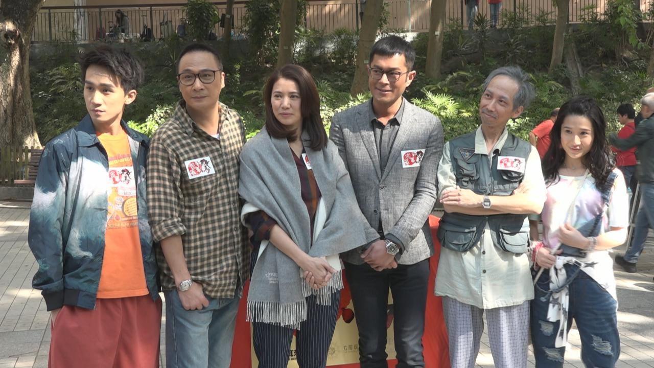 (國語)張達明新戲開鏡儀式 古天樂喜與袁詠儀首度合作