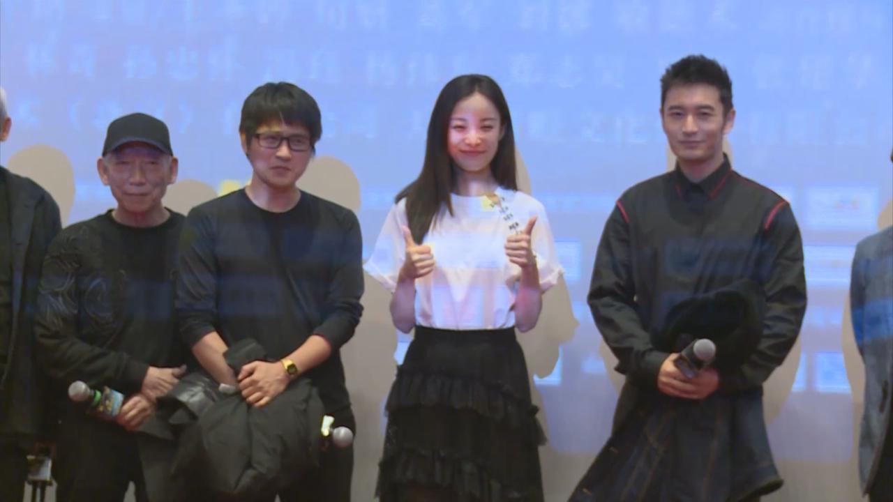 新戲上海舉行首映禮 徐克堅持3D實拍技術