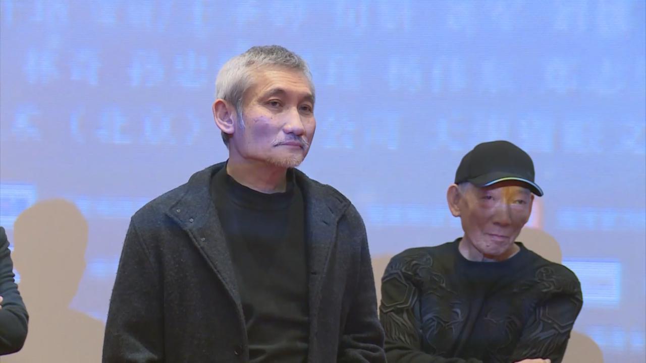 (國語)新戲上海舉行首映禮 徐克堅持3D實拍技術