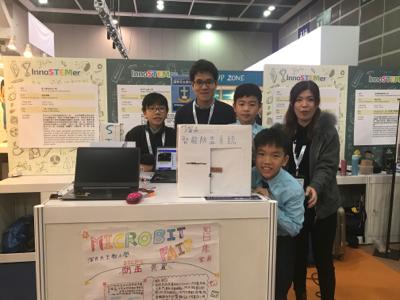 深井天主教小學@LTExpo2017