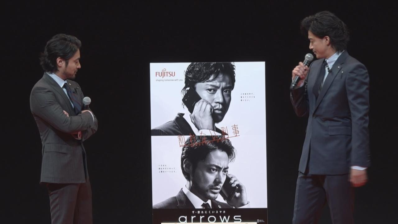 小栗旬山田孝之相識18年 首度合作拍攝廣告