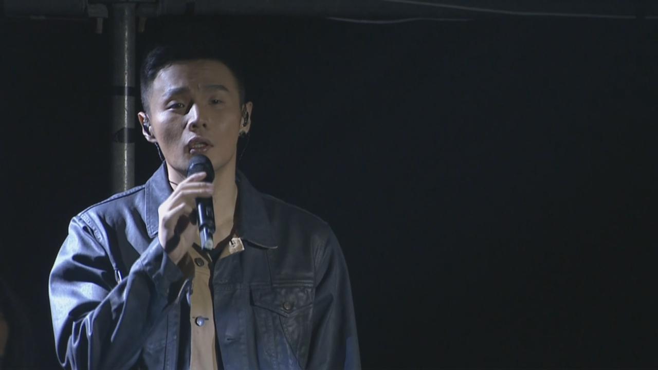 (國語)李榮浩舉行新歌演唱會 為歌迷賣力獻唱