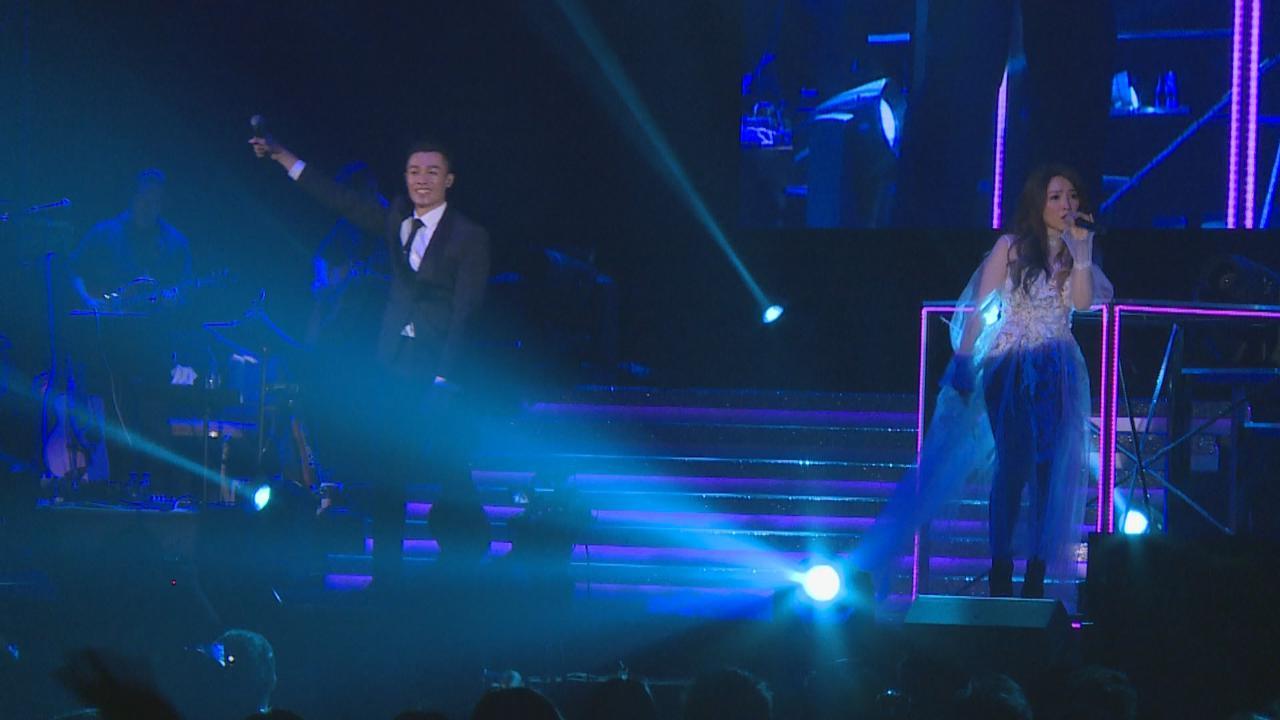 (國語)閻奕格舉辦個人演唱會 喜獲周柏豪擔任神秘嘉賓