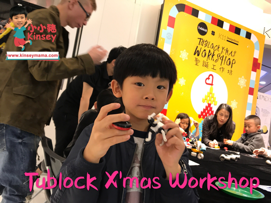小小豬玩樂篇 - Tublock X'mas Workshop