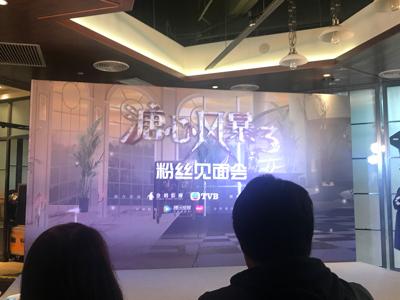 2017-12-14 利穎怡joan的深圳溏心粉絲會