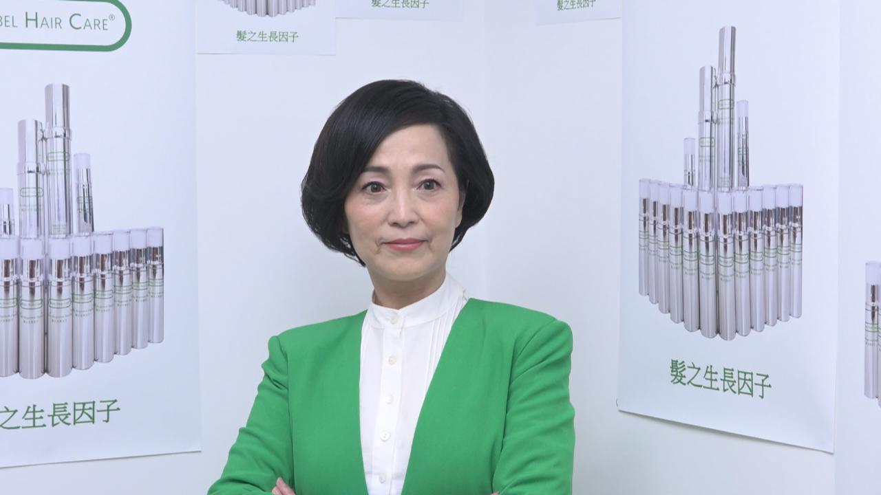 苑瓊丹預告明年回TVB拍劇 與鄭則仕張兆輝合作喜劇