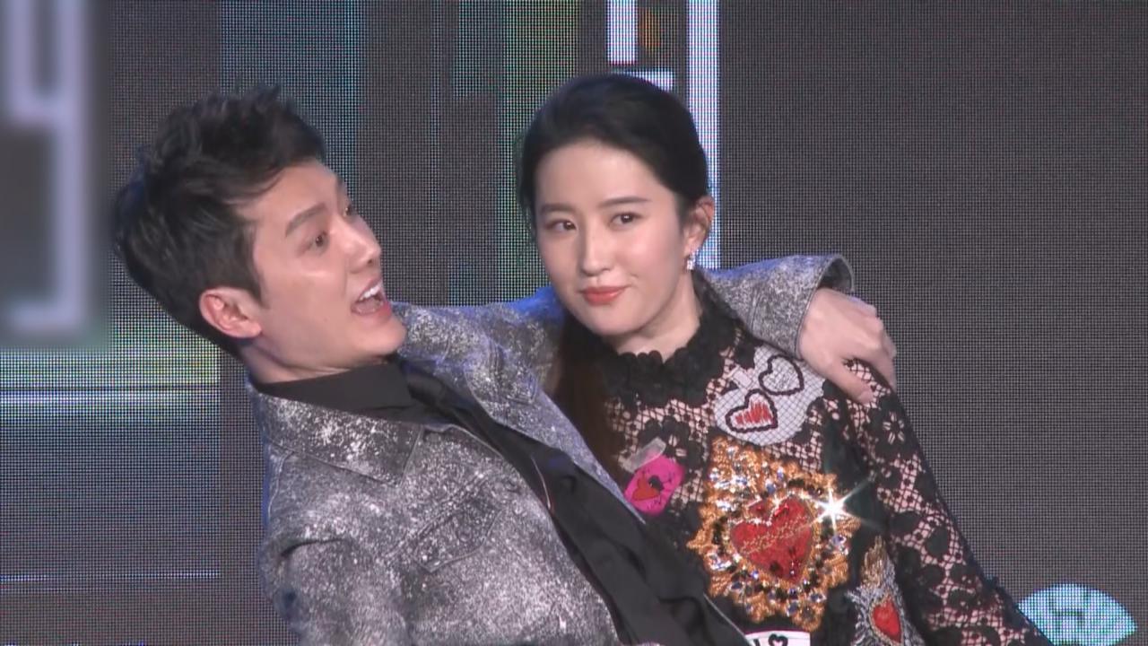 劉亦菲與馮紹峰北京宣傳新戲 演繹狐妖敢愛敢恨一面