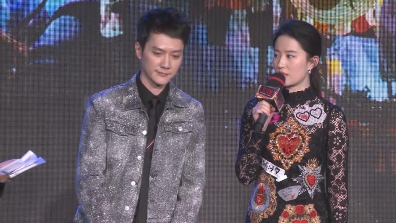(國語)劉亦菲與馮紹峰北京宣傳新戲 演繹狐妖敢愛敢恨一面