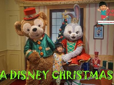 小小豬玩樂篇 - A Disney Christmas