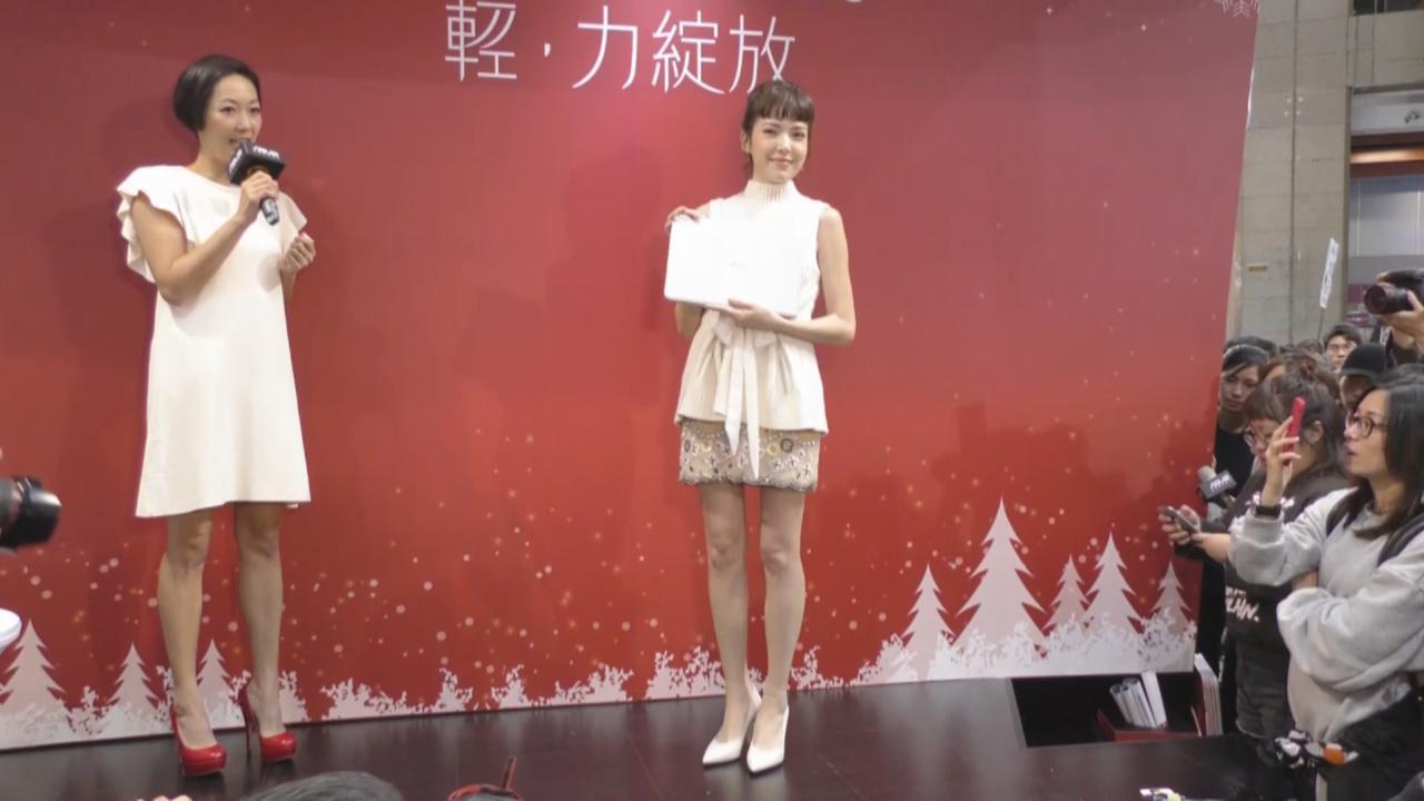 許瑋甯將赴冰島過聖誕 望過年前與家人外遊