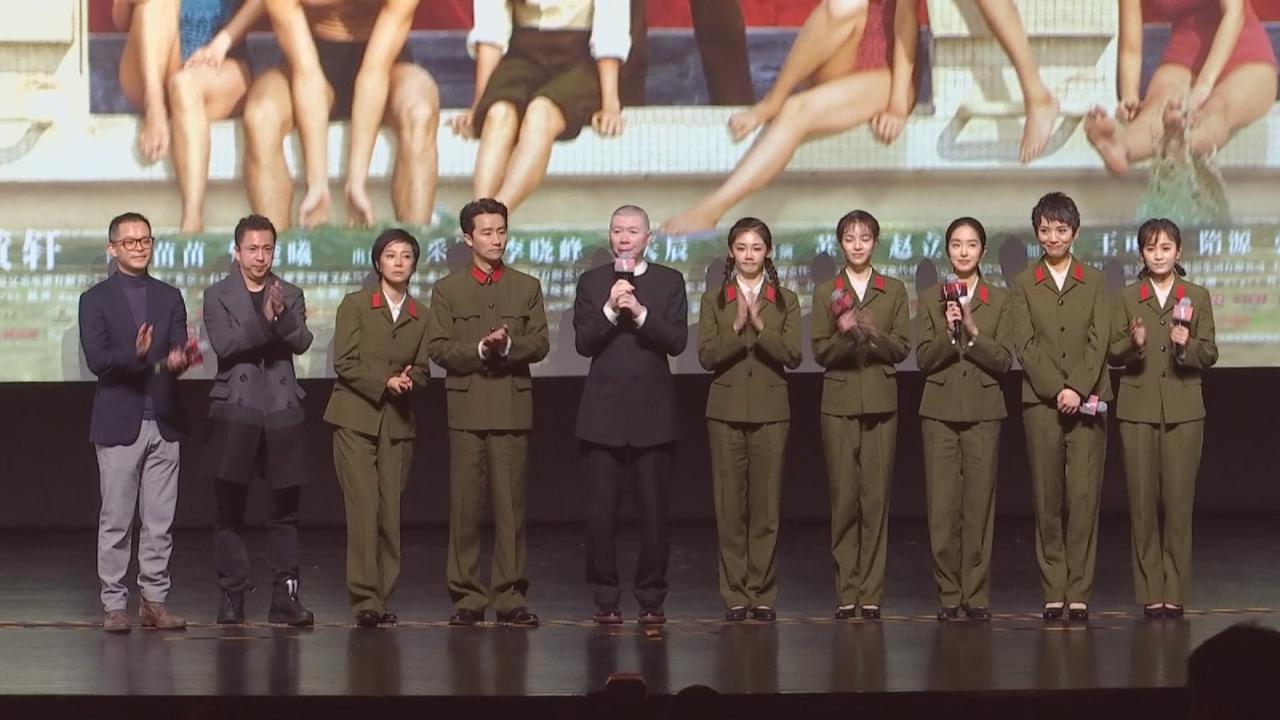 (國語)開心與年輕演員合作 馮小剛出席新戲首映禮