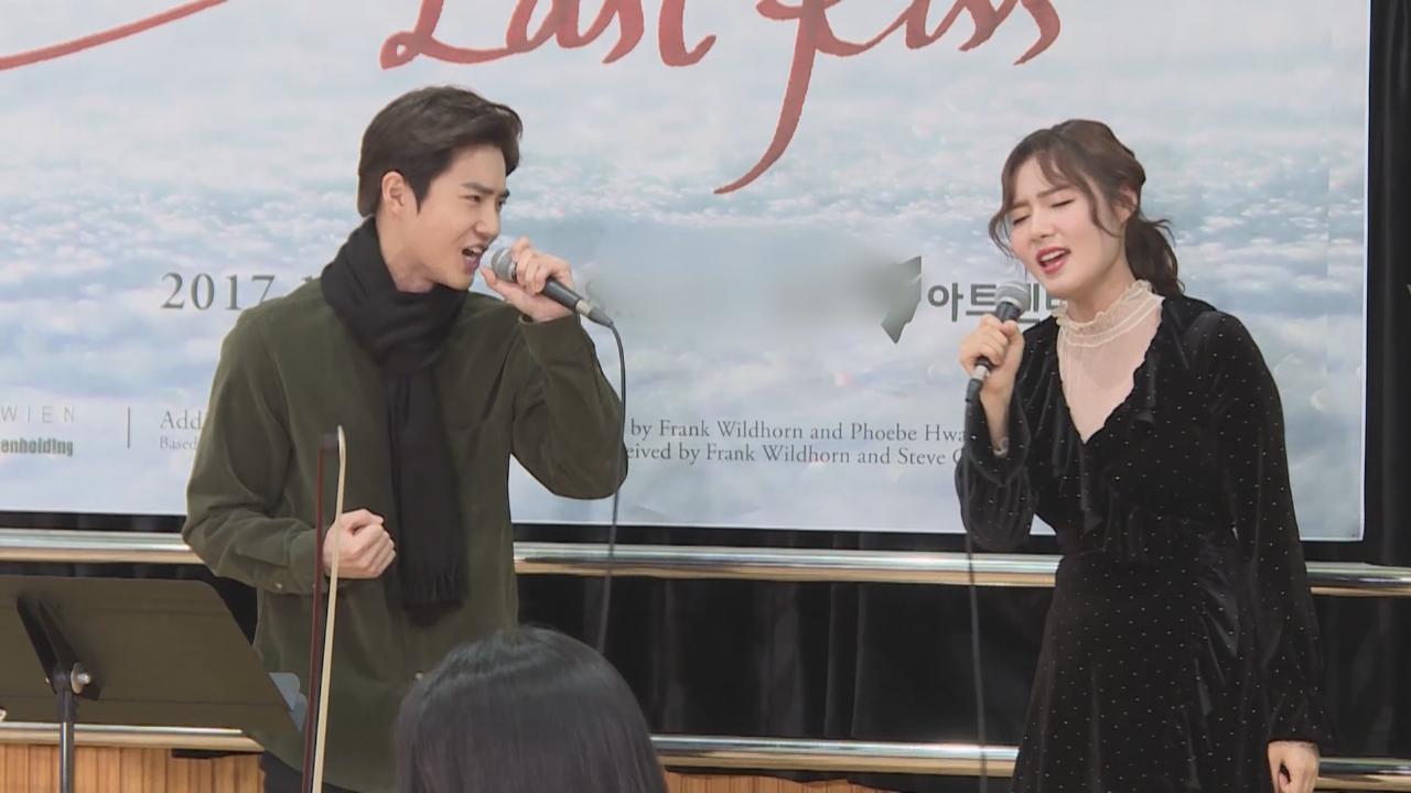 Suho首次挑戰演音樂劇 與眾拍檔綵排賣力獻唱
