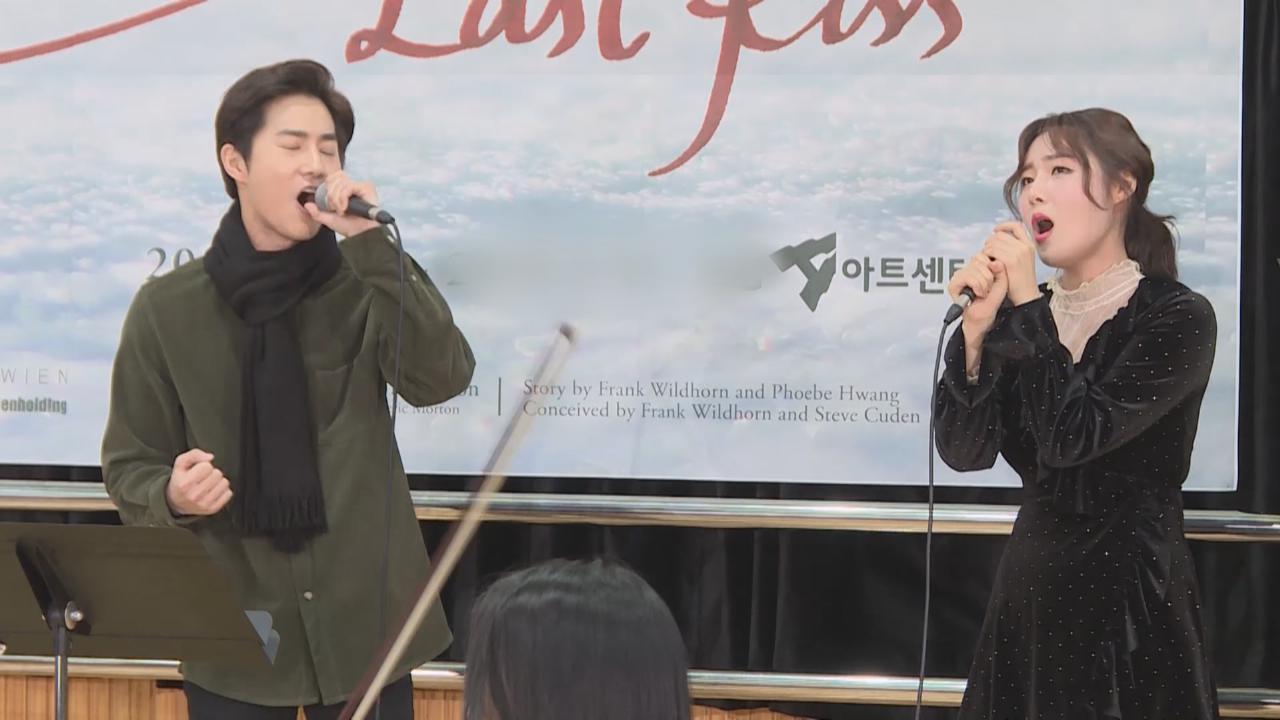 (國語)Suho首次挑戰演音樂劇 與眾拍檔綵排賣力獻唱