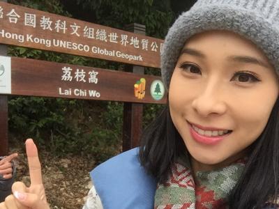 荔枝窩遠足 2017-12-17 李旻芳 Lucy的直播