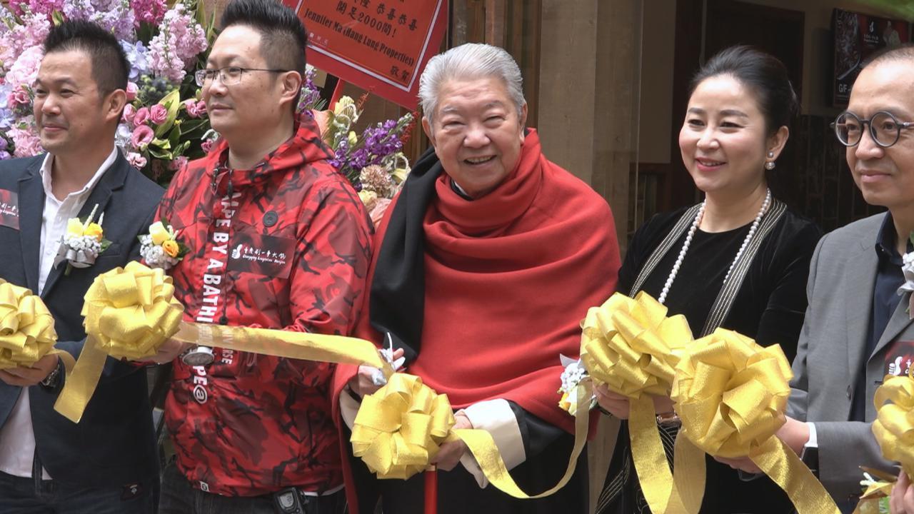 蔡瀾將於香港舉辦書法展 蔡瀾將於香港舉辦書法展