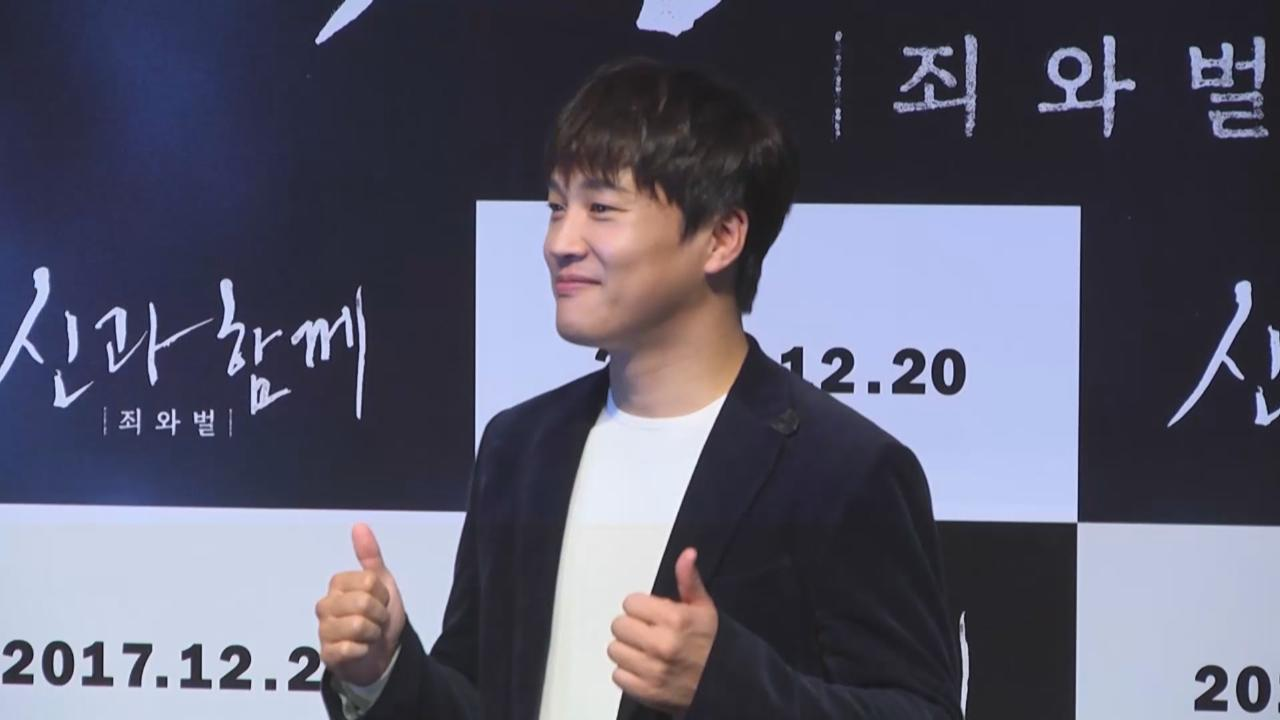 (國語)出席新戲媒體試映會 車太鉉盼傳遞正面訊息