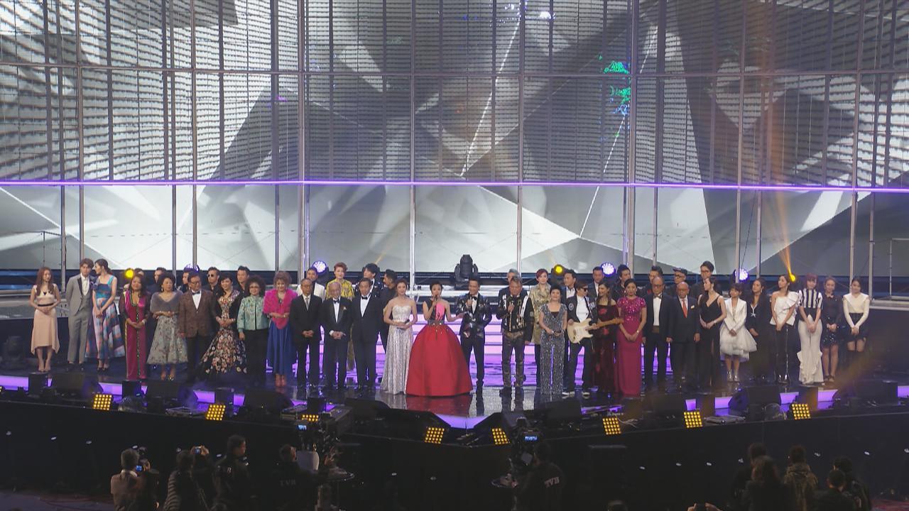 (國語)星光熠熠耀保良圓滿結束 眾歌手藝人用歌聲送暖
