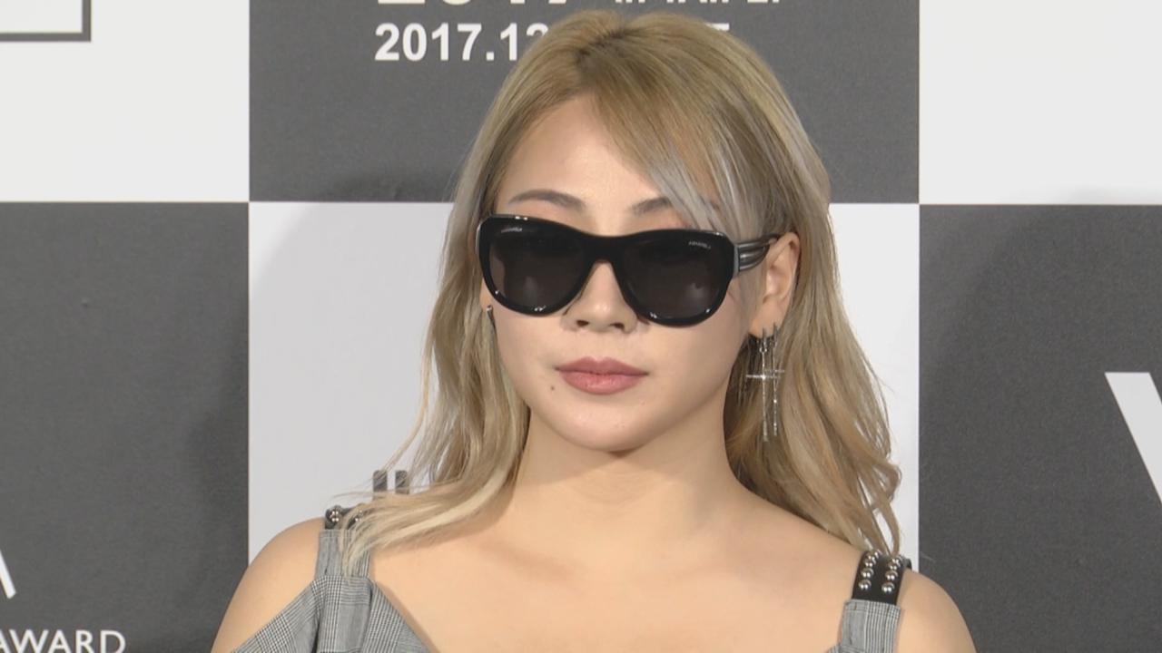 CL訪台出席亞洲時尚大賞 預告明年有望寶島開個唱