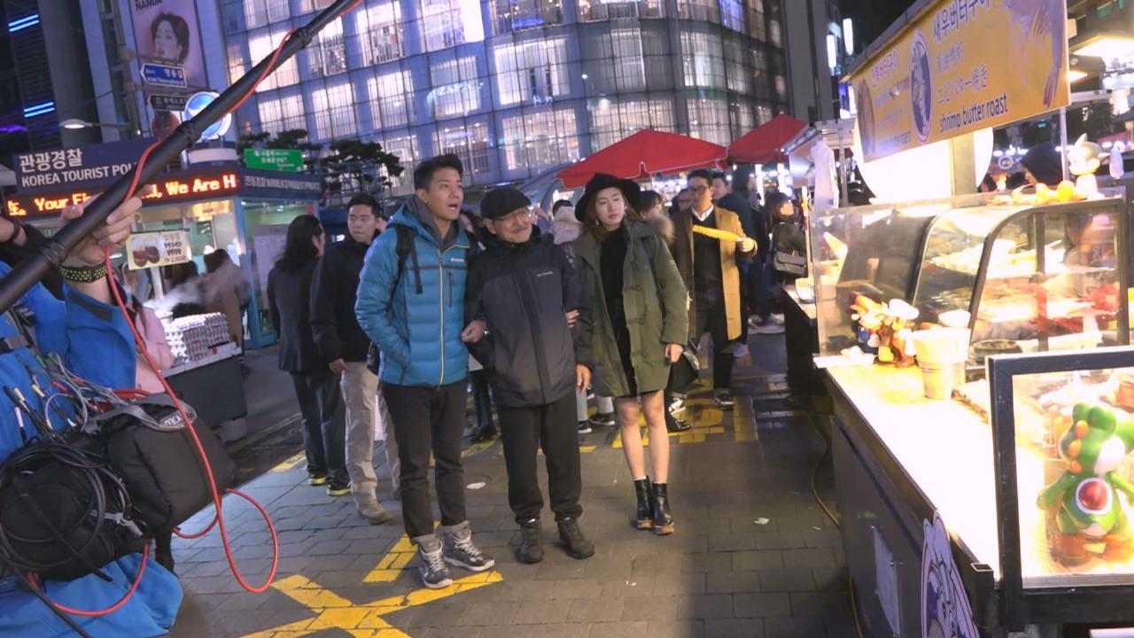 (國語)齊赴首爾拍攝聖誕特輯 馬家出動瘋狂逛街