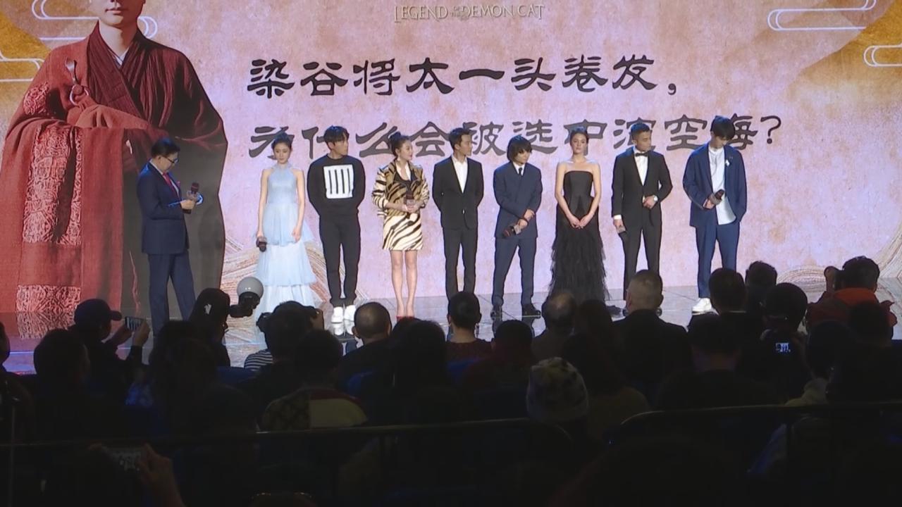 (國語)新戲演白居易 黃軒表示沒難度