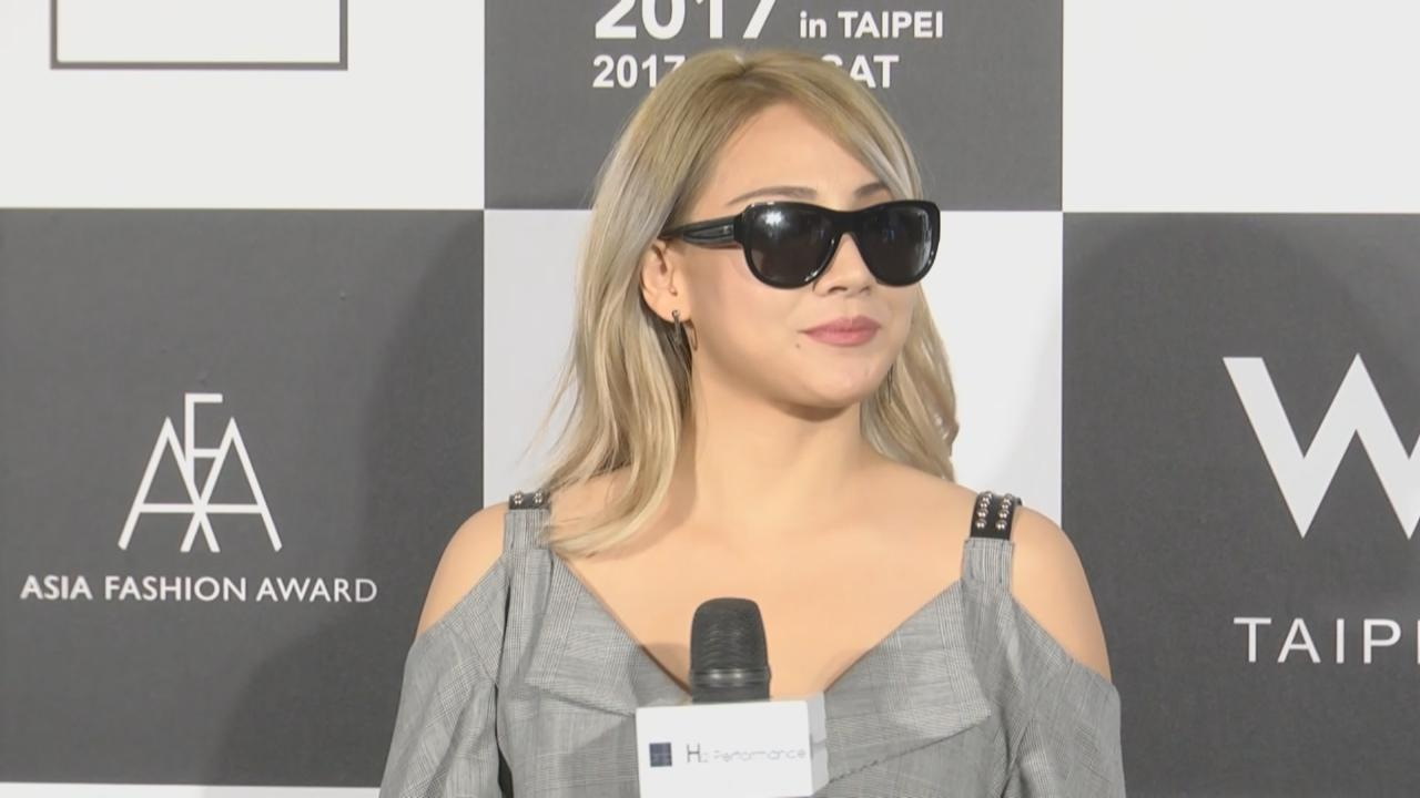 (國語)CL訪台出席亞洲時尚大賞 預告明年有望寶島開個唱