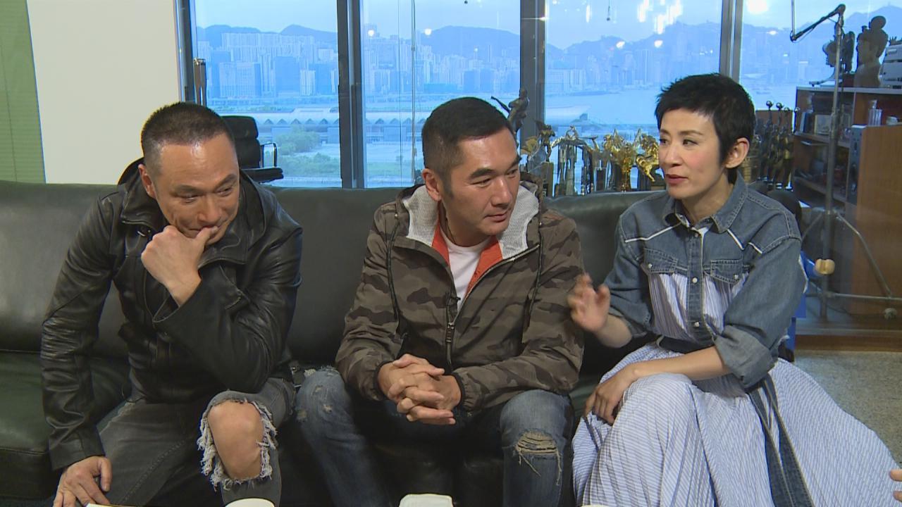吳君如處女導演作 邀得吳鎮宇方中信兩型男助陣