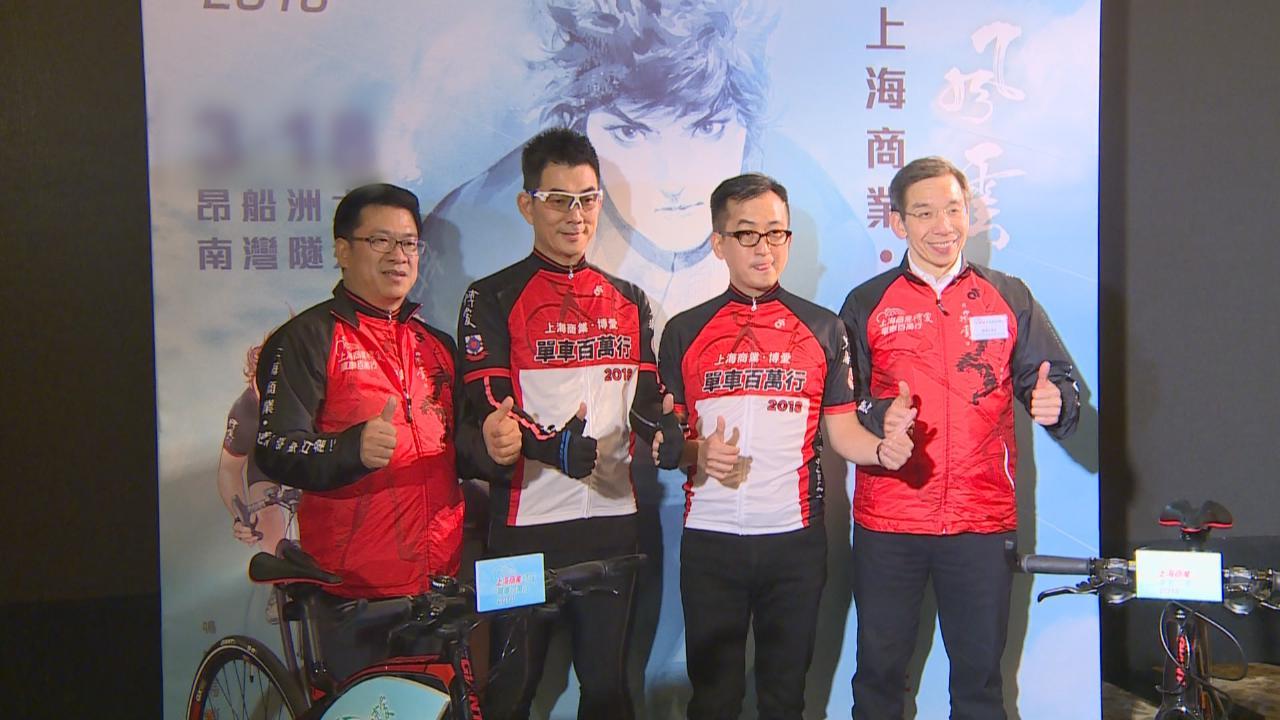 (國語)任賢齊出席慈善單車活動 透露需為新戲增肥三十磅