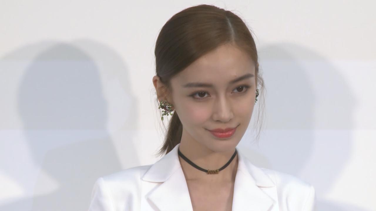 (國語)Angelababy出席時尚活動 透露近期工作計劃