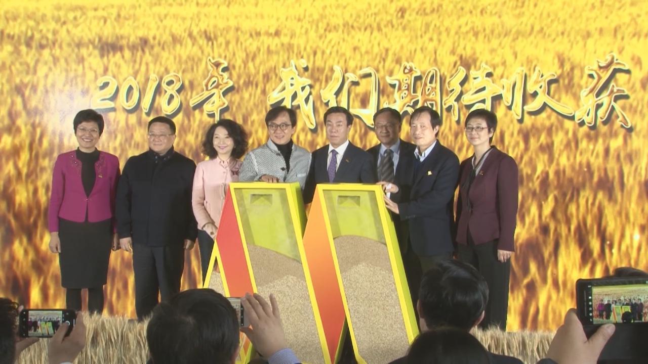 (國語)與上海影業公司推出傳成計劃 成龍努力做傳承工作