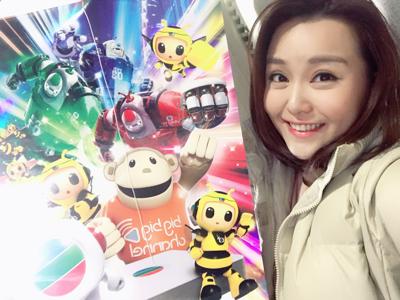 2018年TVB月曆✌?