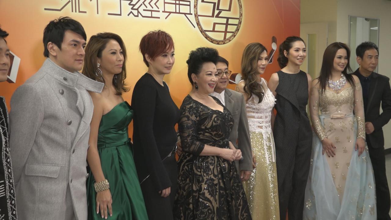 為流行經典50年錄影 李樂詩透露將與蔣志光合唱