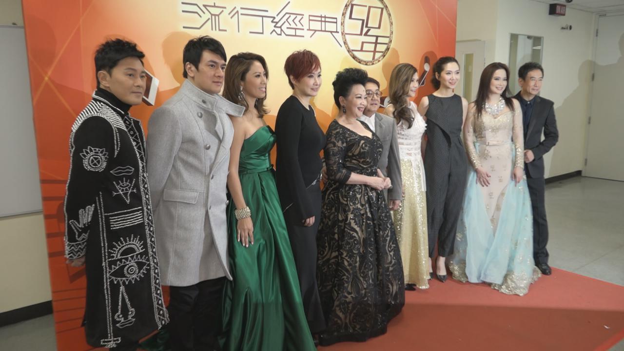 (國語)為流行經典50年錄影 李樂詩透露將與蔣志光合唱