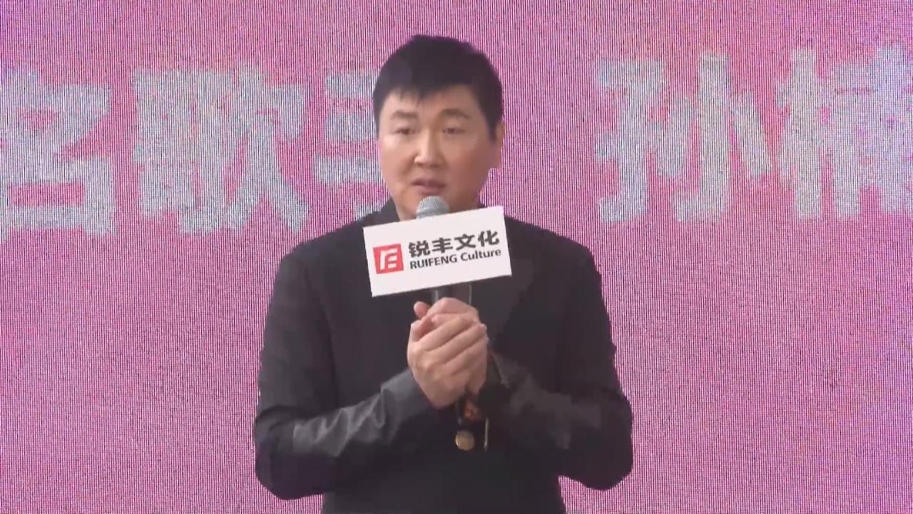 (國語)擔任廣東跨年晚會表演嘉賓 孫楠期待與民眾一起迎接2018