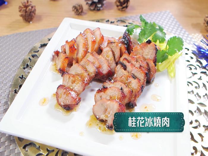 Kit Mak_桂花冰燒肉