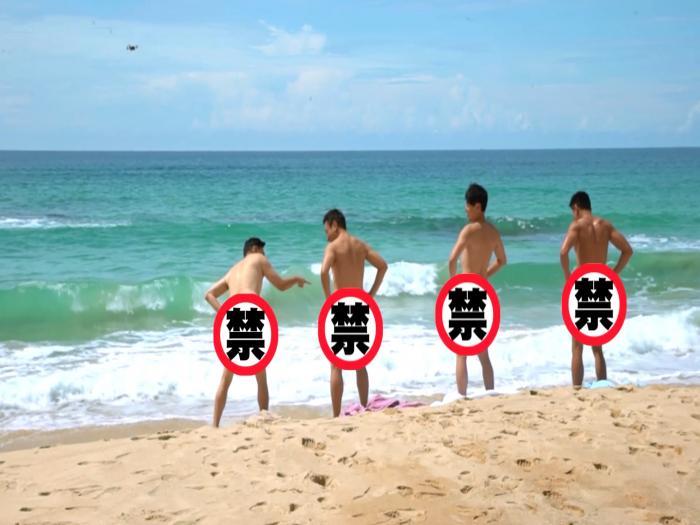 公公hehe情 - 基情四射
