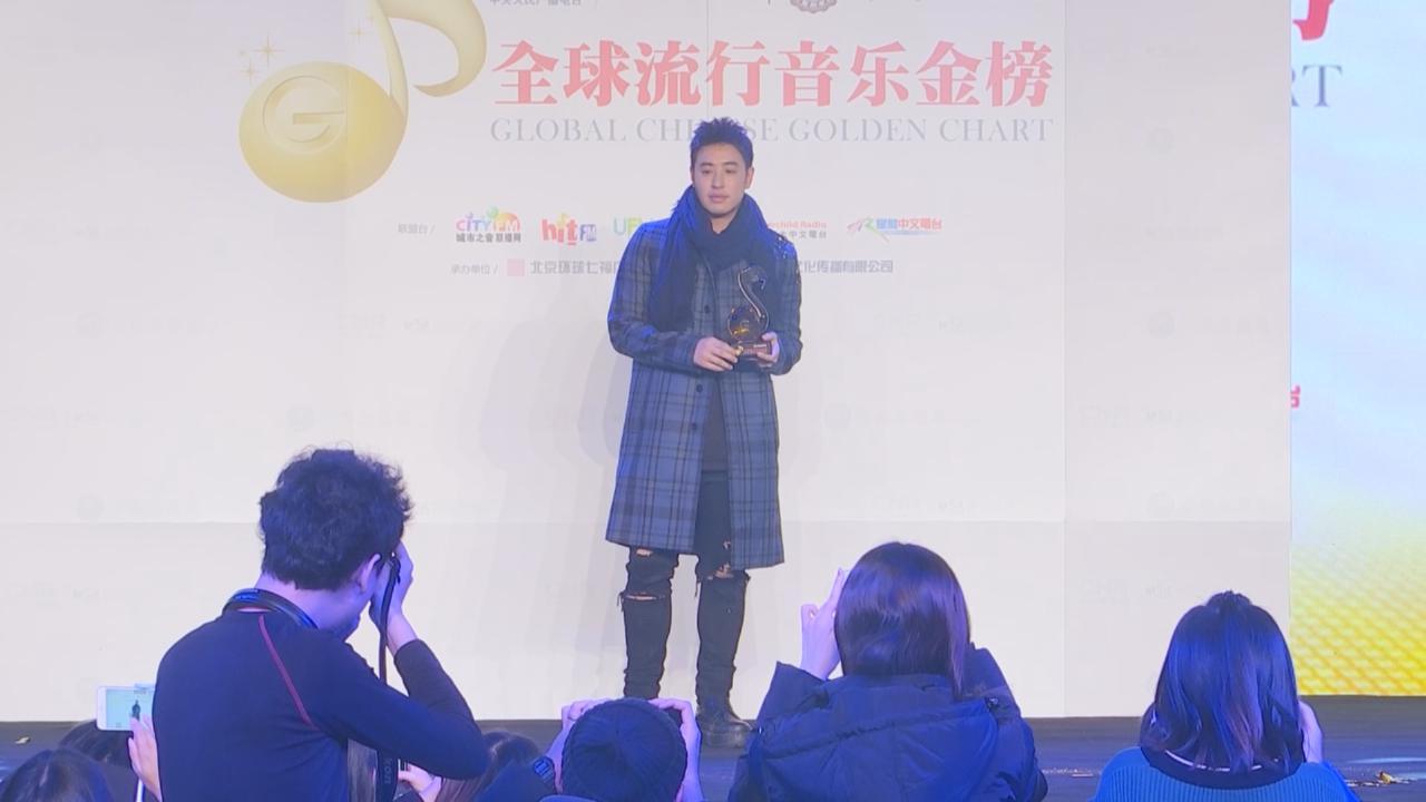 (國語)潘瑋柏喜見努力獲肯定 預告赴江蘇參與跨年晚會