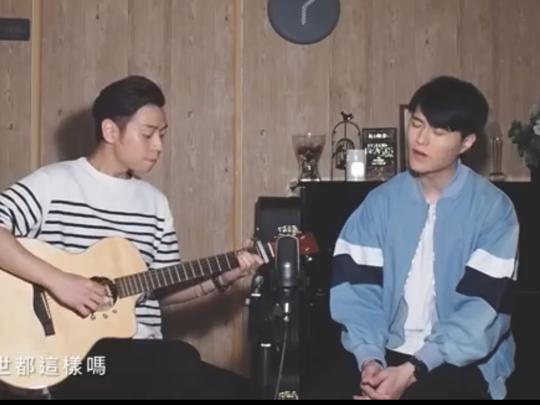 朋友身份 acoustic version