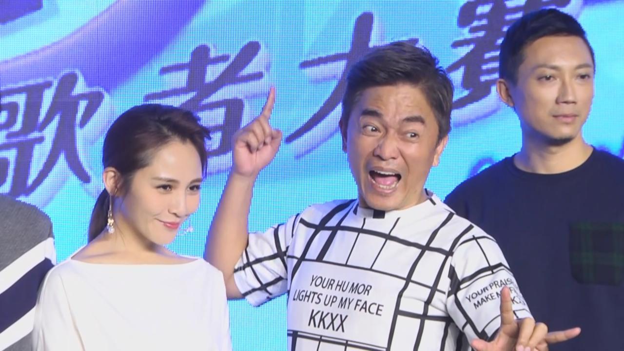 (國語)吳宗憲擔任歌唱比賽評審 寄語參賽者享受過程