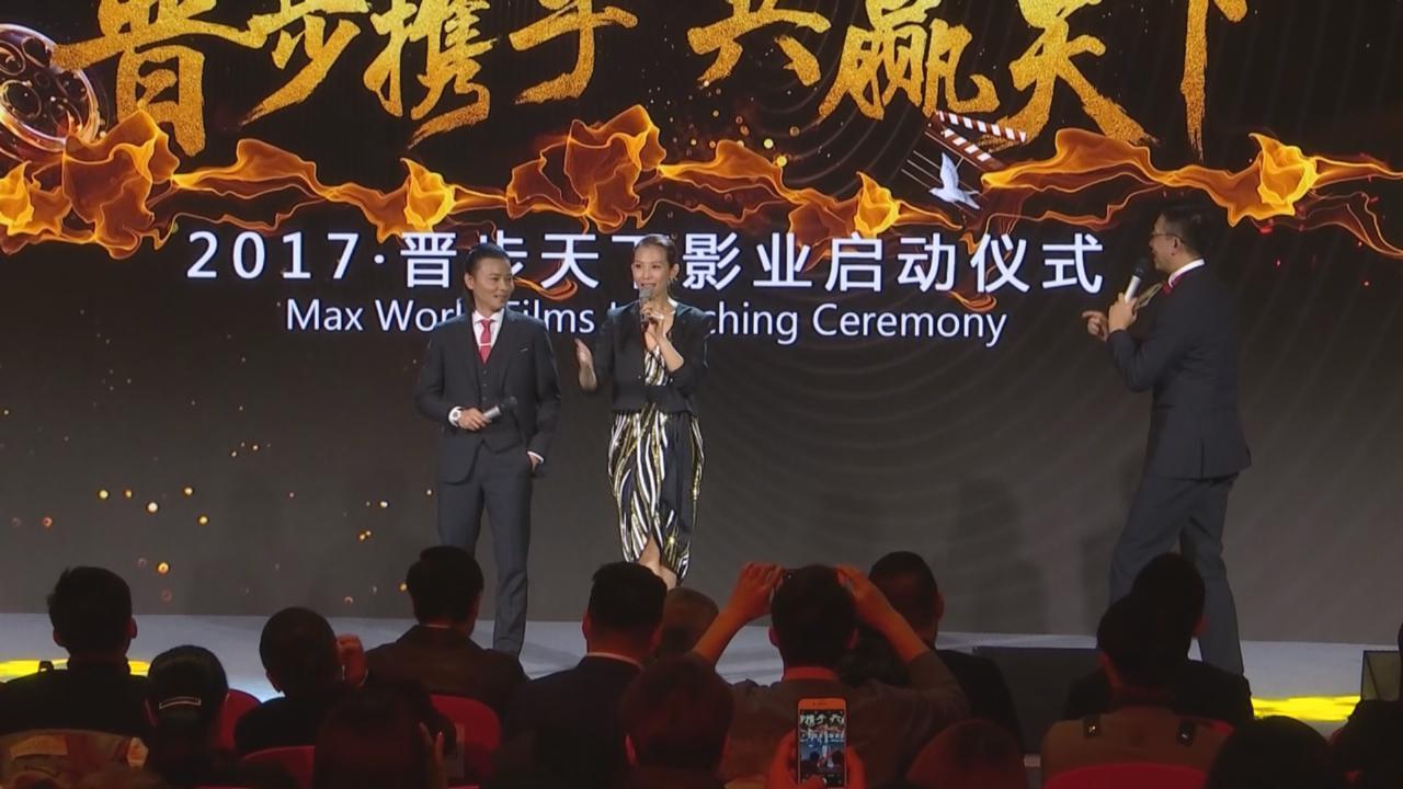 (國語)全力支持張晉電影事業 蔡少芬笑指老公有眼光