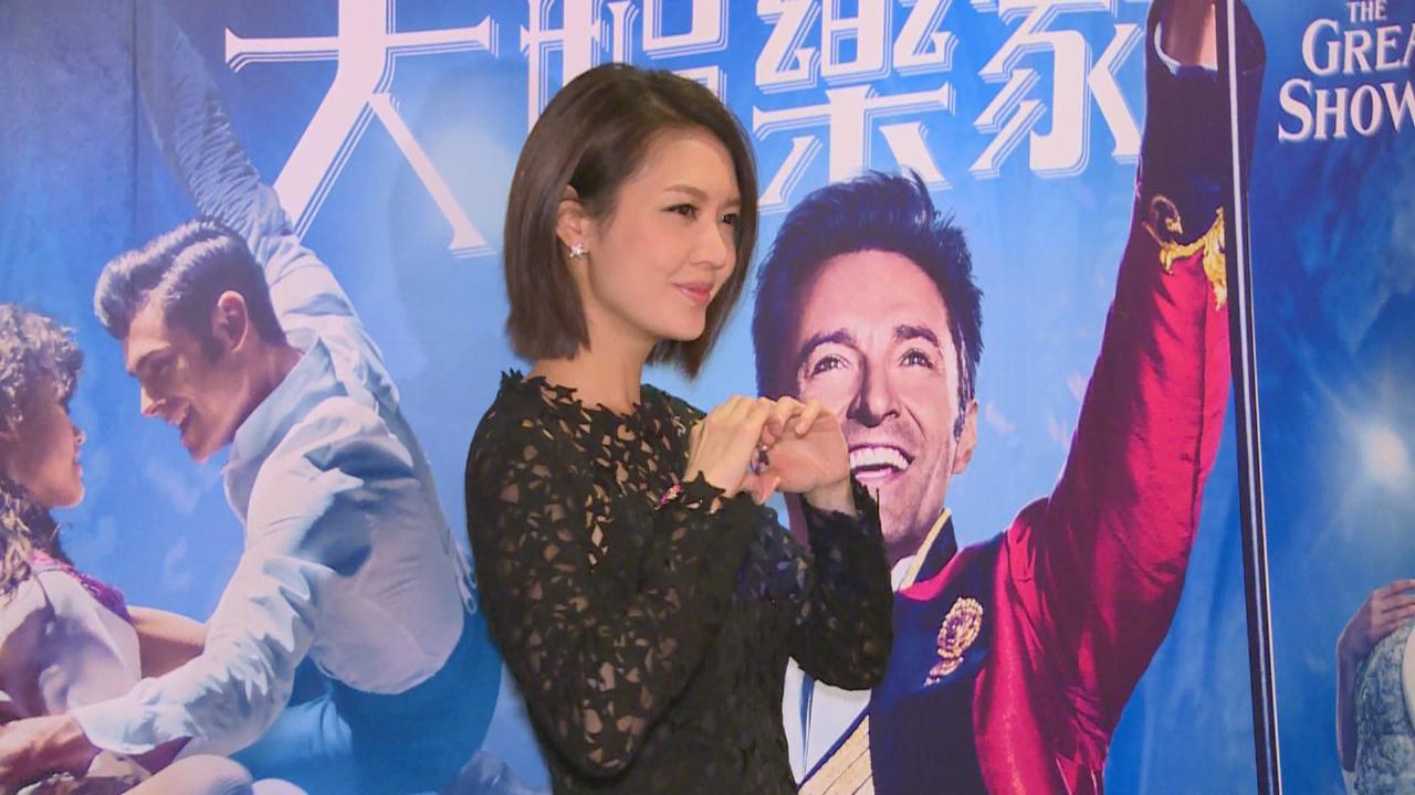 (國語)代表香港赴英與HughJackman拍MV 陳庭欣表示獲益良多