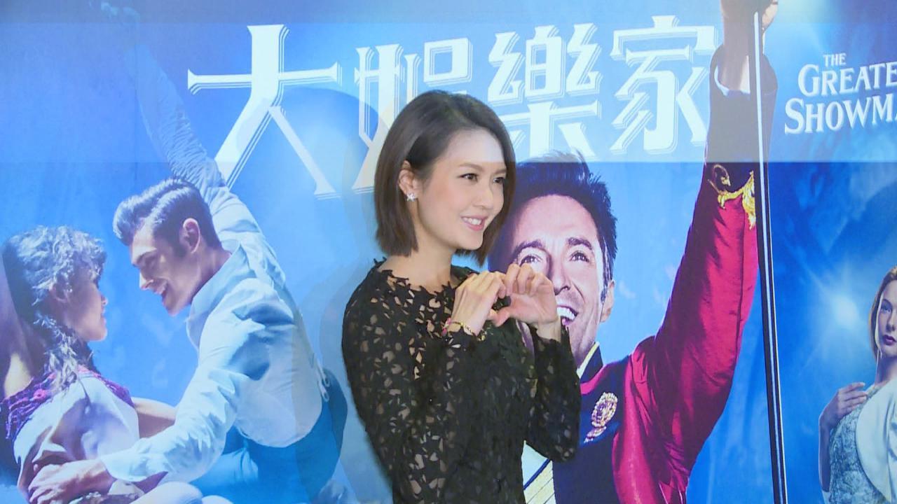 陳庭欣稱畢生難忘 代表香港赴英與HughJackman拍MV