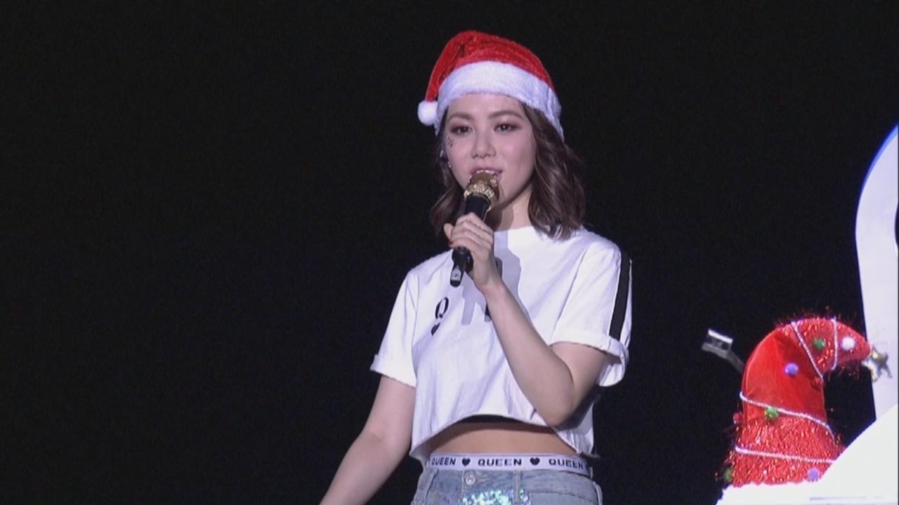 大連演唱會炮製驚喜 G.E.M.改編聖誕歌贈歌迷