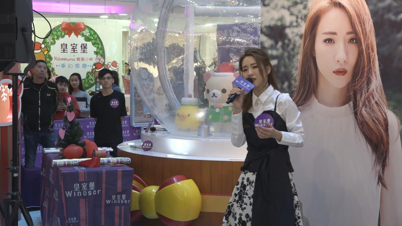 菊梓喬舉行首個簽唱會 與粉絲大玩遊戲派福利