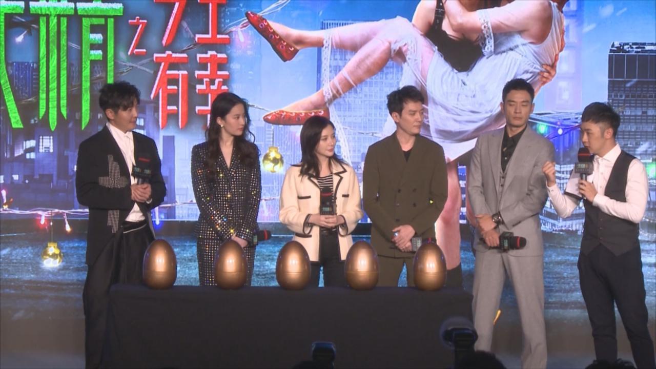 劉亦菲新戲北京首映禮 獲范冰冰等現身捧場