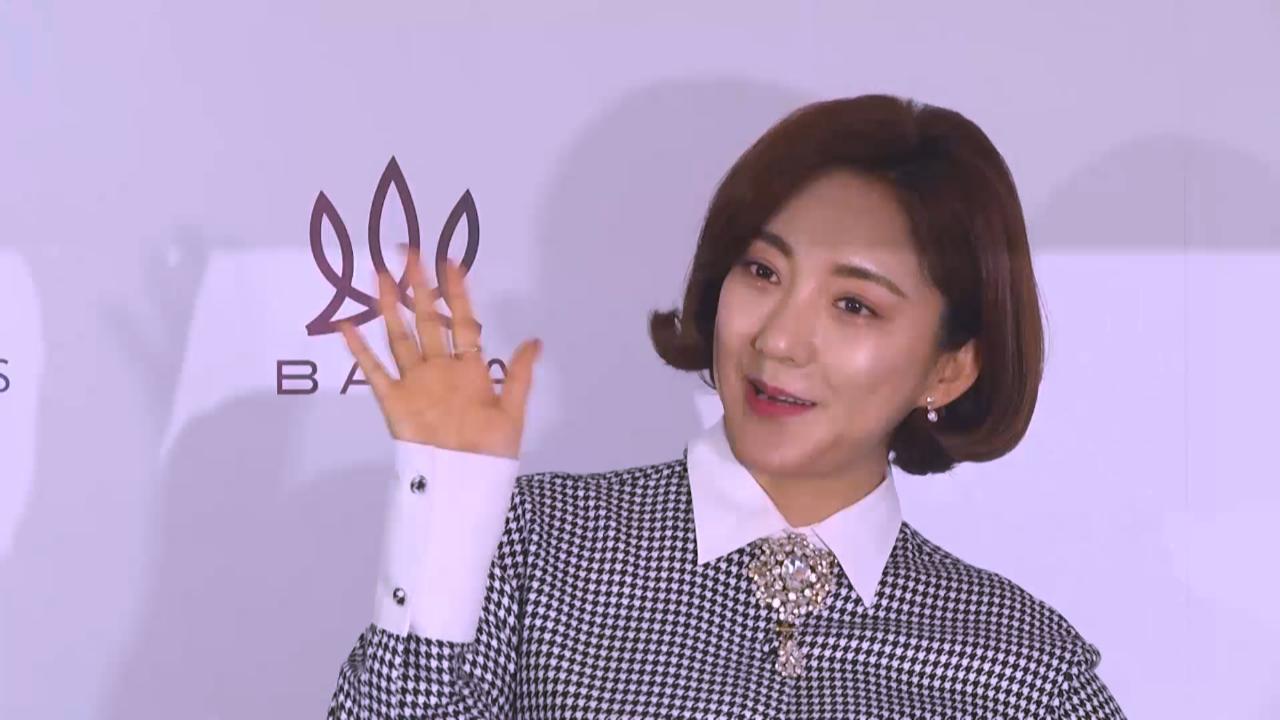 SES成員Bada舉行個唱記招 預告會為粉絲帶來驚喜