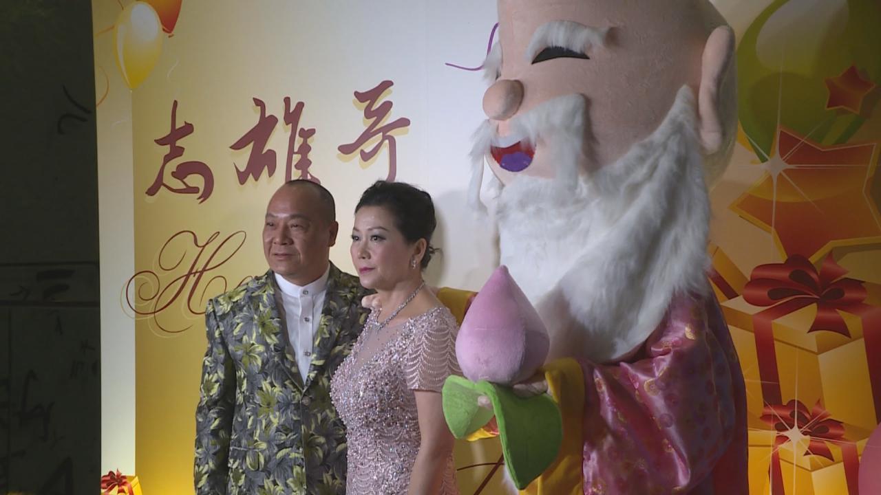 (國語)吳志雄聖誕夜慶60大壽 眾多圈中好友到賀