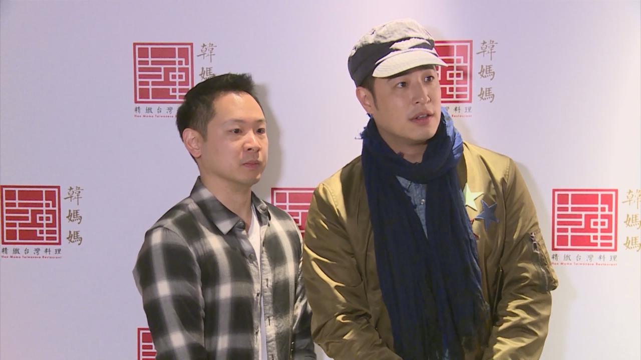 (國語)潘瑋柏計劃明年開巡唱